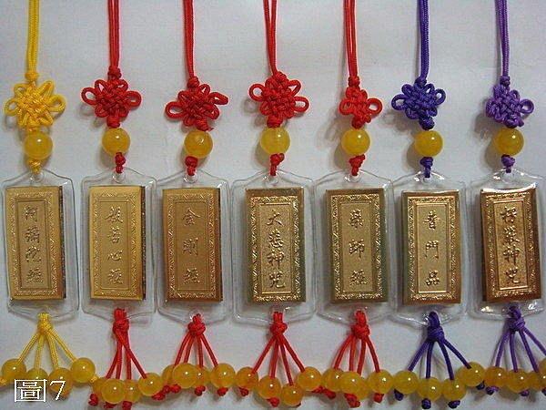 【佳樺經書吊飾8舖】中國結經文吊飾開運祈福心經楞嚴咒迷你經文小吊飾批發