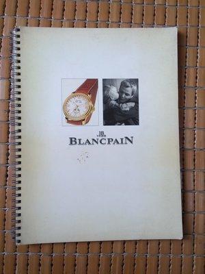 不二書店 1735 BLANCPAIN