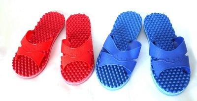 愛寶百貨.五金百貨「台灣製.藍白拖鞋或紅白拖(一雙)」(可自取)