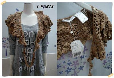 特價。T-PARTS【全新專櫃商品】深駝色 森女混搭款棉線勾織層次縷空花朵造型短版開襟棉織背心。