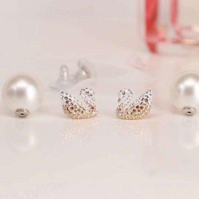 施華洛世奇天鵝耳環  Swarovski珍珠耳環