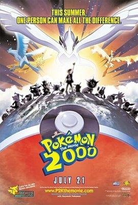 神奇寶貝劇場版:夢幻之神奇寶貝 洛奇亞爆誕-Pokemon: The Movie 2000: The Power of One(1999)原版電影海報