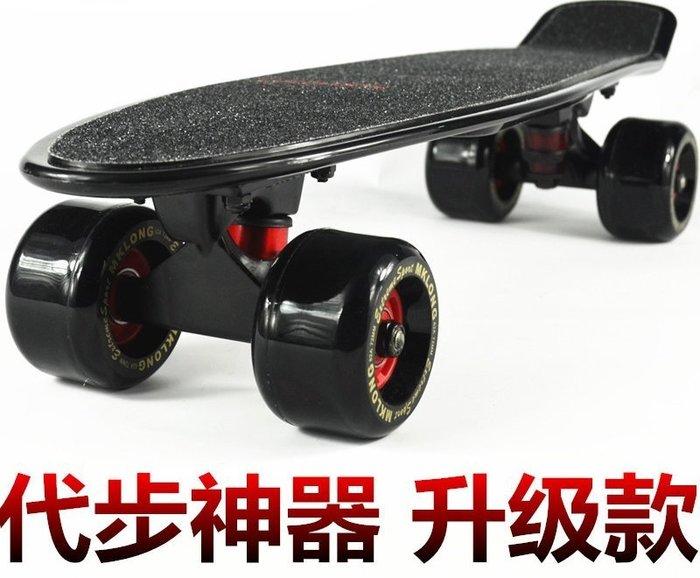 1# 全黑 4輪超跑輪滑板代步神器,72MM大輪,承重150KG 小魚板,成人兒童刷街板,5贈品;生日禮物,玩具 禮品