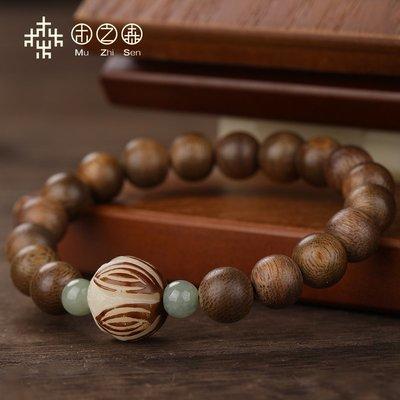 佛珠【歲月靜好】西馬沉香佛珠手串原創設計天然黃油土沉木念珠手鏈(規格不同價格不同)