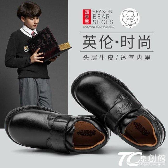 童鞋 男童皮鞋春秋新款黑色兒童單鞋男孩休閑鞋學生英倫風小皮鞋