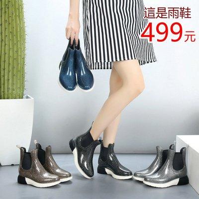 這是雨鞋 雨天必備 韓國明星流行同款 厚底雨靴防水女鞋 休閒鞋 個性化造型保暖鞋 女短靴子(DU88現貨+預購)