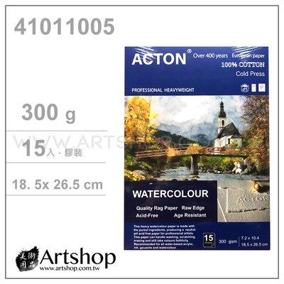【Artshop美術用品】ACTON 雅頓 100%棉 水彩本 300g (18.5×26.5cm) 冷壓 15入