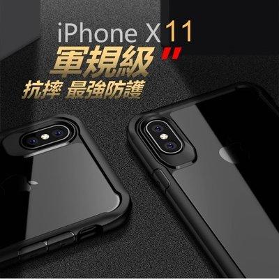 Isix 正品 超強軍盾 防摔殼 iPhone SE 2020 iPhoneSE2020 SE2 SE2020 手機殼