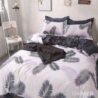 床包組 床上用品1.8m2.0被套床單人床1.5學生1.2宿舍LB2783
