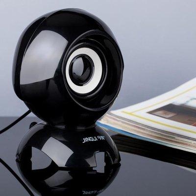 迷你手機小音箱台式電腦筆記本電視USB便攜影響低音炮音響