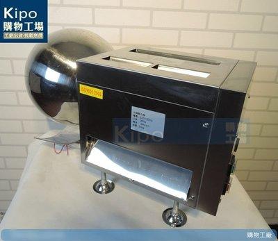KIPO-高效製中藥製丸機 多功能小型家用蜜丸 水丸機 熱銷全自動製藥造丸機 藥丸機-VBD0011S4A