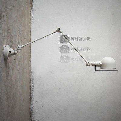 設計師的燈RH法國Loft美式工業復古創意陽臺歐式小號機械手臂壁燈