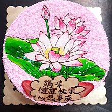 Co Cake - 平面畫公仔 荷花 老人家 大壽 蛋糕 生日蛋糕 歡迎來圖訂做