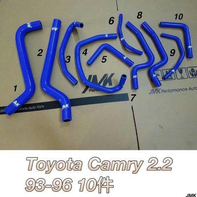 Toyota Camry 2.2(93-96)強化防爆矽膠水管