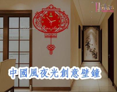 ☆[Hankaro]☆ 創意新風格壓克力立體中國風燈籠造型流蘇鐘擺掛鐘