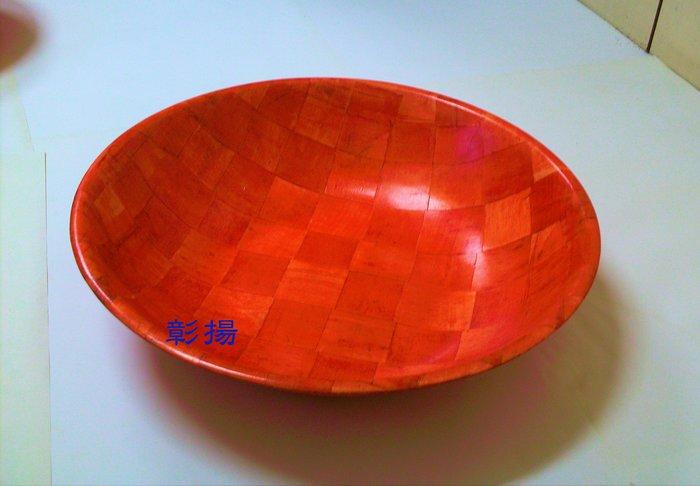彰揚【木片大圓盤-40cm】直徑40cm大圓碗.木片圓盤.另有直徑35cm