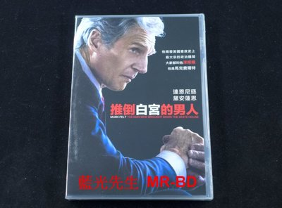 [DVD] - 推倒白宮的男人 Mark Felt:The Man Who Brought Down (采昌正版 )