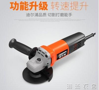220V多功能家用角磨機拋光角向磨光機拋光打磨切割機電動手砂輪角磨機YXS