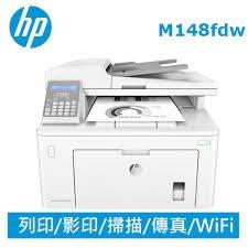 印專家 HP M148 M148DW M148FDW 148 黑白雷射傳真複合機  印表機維修服務