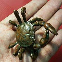 【藏家釋出】早期收藏 ◎《老紅銅 螃蟹文房寶》屬文房把玩件,作工細緻,老紅銅製...