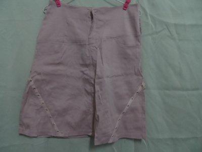 大熊舊書坊-二手  裙 腰116長59--衣1