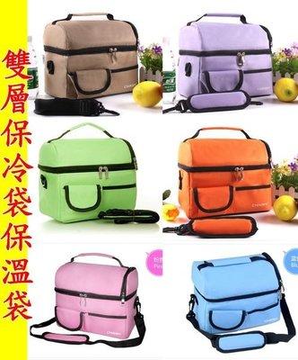 //紫綾坊// 附發票 【CH001】優質超厚母乳雙層保冷袋 保溫袋   送400ml冰袋2個--防水款
