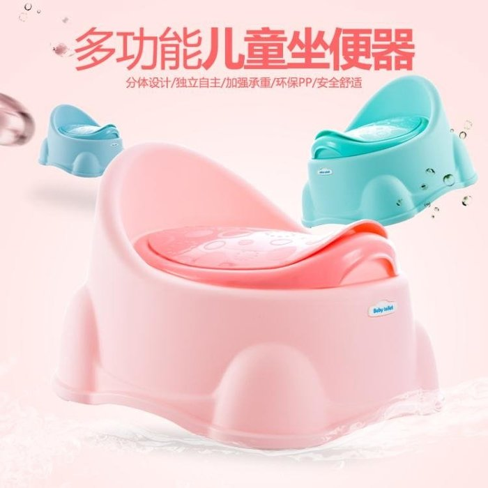 嬰兒坐便器寶寶馬桶坐便器兒童便池嬰兒便盆小孩廁所幼兒馬桶WY