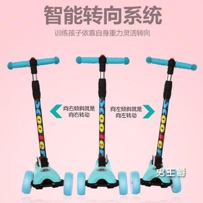 【瘋狂夏折扣】滑步車兒童滑板車閃光三四輪寶寶玩具溜溜車2-3-6-14歲小孩男女單腳踏車