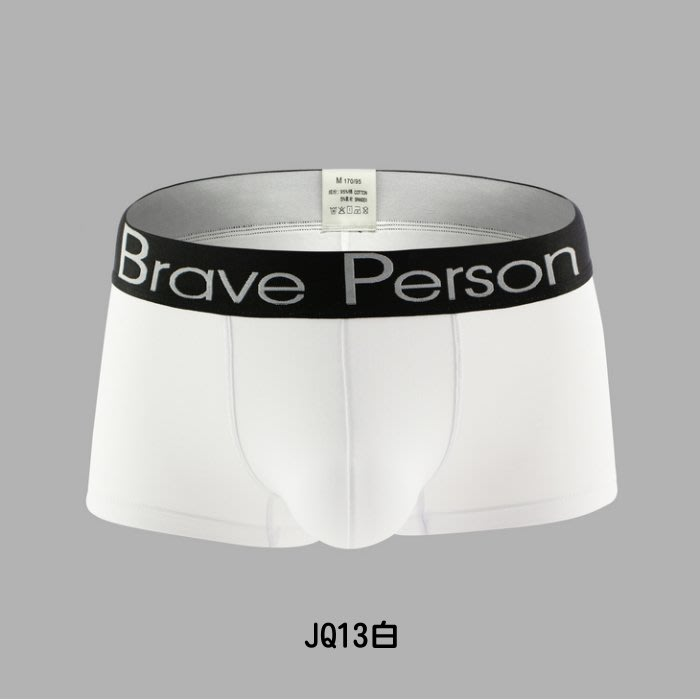 .Jn男潮內著.【JQ13_白色28】【S.L.XL號】 Brave Person基本款 棉質 男四角內褲平口褲