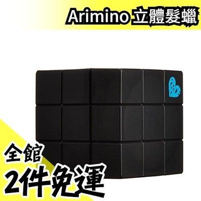 日本原裝進口 Arimino 愛心超立體髮蠟80g PEACE 聖誕交換禮物 日本超人氣【水貨碼頭】