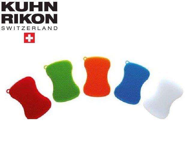瑞康 Kuhn Rikon 12.7cm*7.6cm*2cm 矽膠 菜瓜布 KHN-M2312  耐用衛生環保 隨機出貨