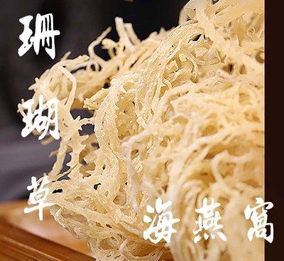 《正媽媽烘培屋》人氣【嚴選ღ珊瑚草 (...