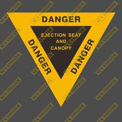 危險 彈射椅 三角形按鈕 黃黑 航空防水貼紙 尺寸高88寬85MM