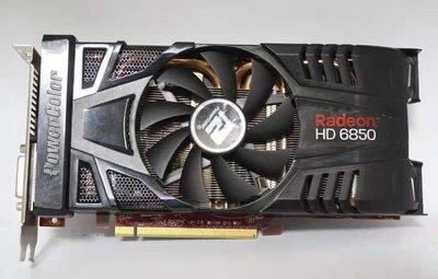 顯卡拆機游戲獨立顯卡AMD顯卡HD6670 HD6770 HD6850 HD6790 HD6950包
