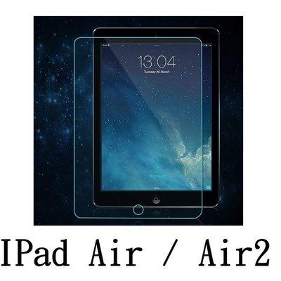 Apple IPad Air Air2 Pro 9.7吋 10.5 11 2017 2018 專用 鋼化玻璃 保護貼 新竹市