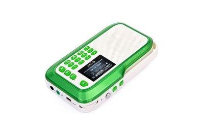 全新 不見不散 LV390 迷你隨身多功能插卡小音箱  運動  MP3收音機 隨身聽