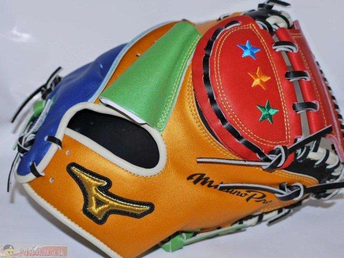 貳拾肆棒球-日本帶回Mizuno pro All-Star 明星賽限定捕手手套-阿部慎之助
