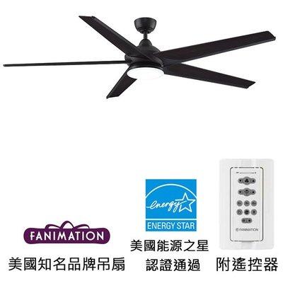 Fanimation Subtle 72英吋能源之星認證吊扇附LED燈(FPD6236DZ)暗銅色 適用於110V電壓