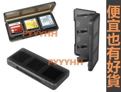 N3DS 3DS 卡帶盒 NDSL 卡帶盒 6片裝 卡帶收納盒 6入 白 全新品