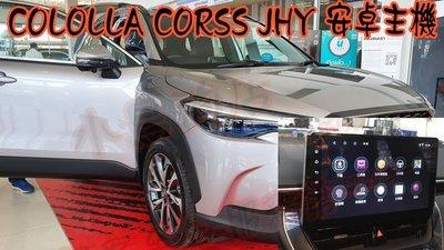 (小鳥的店)JHY X27 豐田 Corolla Cross 專用 十吋 安卓主機 超級四核心 4G+64G
