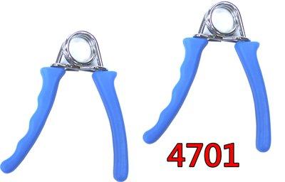 【康庭文具】SUCCESS 成功 4701 新型握力器
