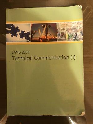 LANG2030 Technical Communication