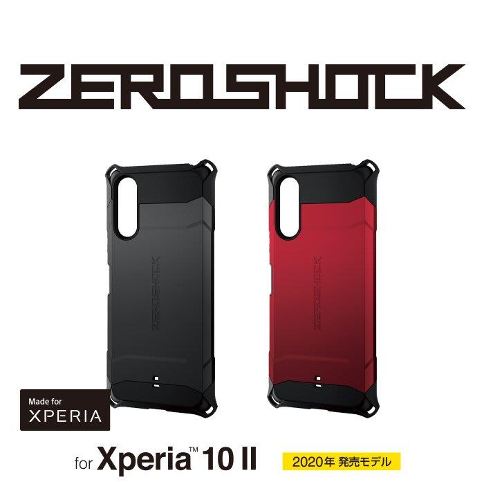 日本 ELECOM Sony Xperia 10 II ZEROSHOCK抗衝擊吸收保護殼X202ZERO黑紅色