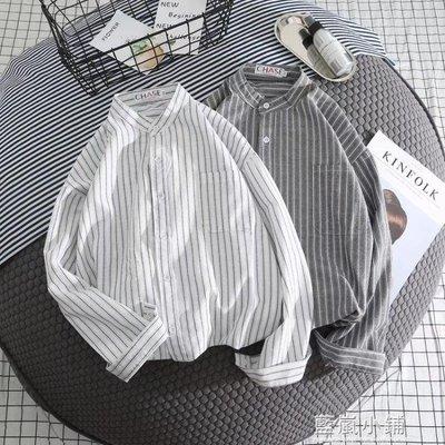 2018新款港風條紋白襯衫男士襯衣長袖休閒寬鬆外套男寸衫韓版潮流