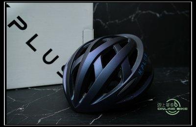 【online bike】線上單車 免運 KPLUS VITA 紫 安全帽 / KASK MET POC MONTON