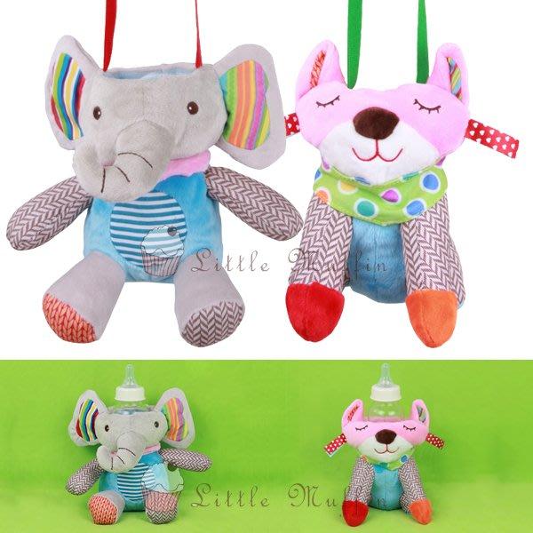 歐美 造型奶瓶保溫罩/水壺可用/安撫娃娃 大象/貓咪 肩帶可斜背 多用途