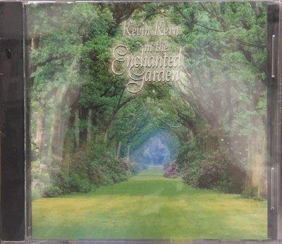 合友唱片 面交 自取 凱文柯恩 綠鋼琴 Kevin Kern In the Enchanted Garden CD
