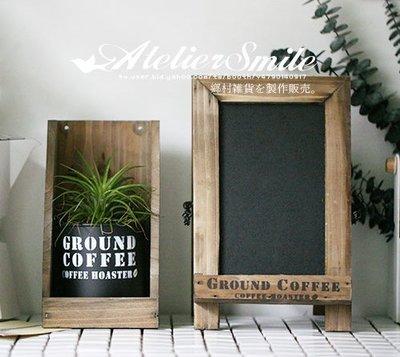 [ Atelier Smile ] 鄉村雜貨 日本直送 復古 桌面立式 支架黑板 可壁掛 咖啡廳 留言板 (現+預)