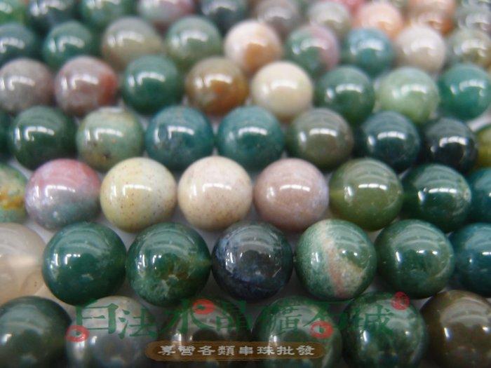 白法水晶礦石城             天然-七彩玉&海草玉 10mm   串珠首飾材料