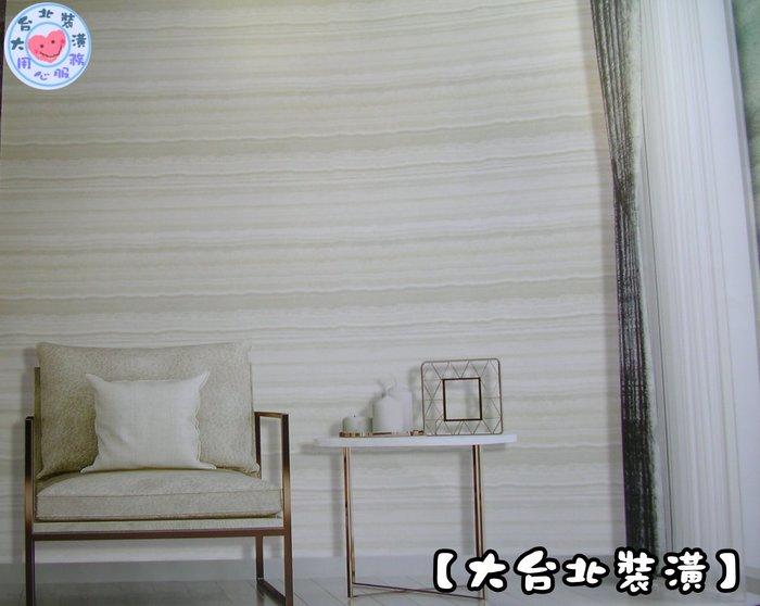 【大台北裝潢】FZ國產現貨壁紙* 仿建材 石紋 千層玉(5色) 每支720元